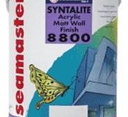 SYNTALITEAcrylicMattWallFinishExterior